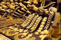 روند قیمت طلا نزولی شد