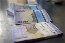 پرداخت ۲۸ هزارفقره تسهیلات خوداشتغالی بانک ملی برای رونق بازار کار
