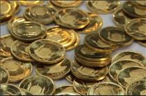 ۱۱۰ هزار قطعه سکه در حراجی های بانک کارگشایی فروخته شد