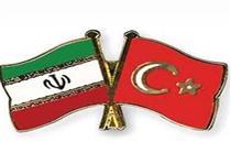 تجارت ایران و ترکیه ۳.۵ درصد کاهش یافت