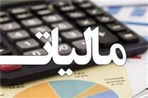 دستورالعمل جدید بخشودگی جرائم قابل بخشش مالیاتی اعلام شد