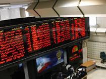 بازدهی مثبت صندوق های سرمایه گذاری محقق شد