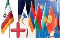 رشد ۱۰۰ درصدی تجارت با اوراسیا/ فاصله ۱.۶ میلیارد دلاری با اهداف