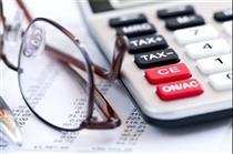 ۹۷ هزار میلیارد تومان درآمدهای مالیاتی وصول شد