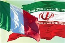 آمادگی بانک مرکزی ایتالیا برای رفع مشکلات بانکی با ایران