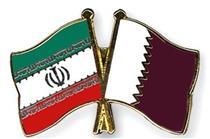 مجمع عمومی موسس اتاق مشترک ایران و قطر، ۲۸ بهمن برگزار میشود