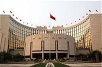 آتش بانک مرکزی چین به جان ارزهای رمزنگار