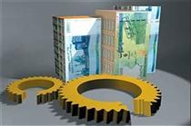 وعده موسسات مالی به مردم در پرداخت سود کلان منجر به رکود اقتصادی در ایران شد