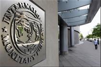 صندوق بینالمللی پول رشد اقتصادی چین را ۶.۶ درصد اعلام کرد