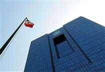محاسبه اشتباه درآمد ارزی بانک مرکزی باعث تورم میشود