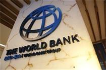 بانک جهانی ۴۰۰ میلیون دلار وام به چین می دهد