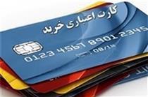 آیا میتوان کارت اعتباری مرابحه را به پول نقد تبدیل کرد؟