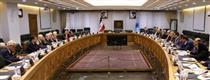 بانکهای مرکزی ایران و ترکیه روابط بانکی خود را گسترش میدهند