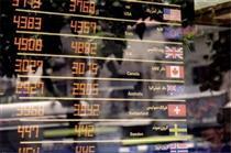 بررسی وضعیت بازار ارز در کمیسیون اقتصادی با حضور سیف و کرباسیان