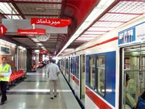 در مواقع زلزله به مترو پناه ببرید