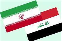 ۴ میلیارد دلار کالا به عراق در ۴ ماه صادر شد