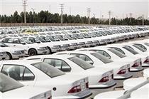 حمایت از صنعت خودرو با اصلاح قیمت ها آغاز می شود
