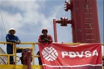 افزایش واردات نفت ونزوئلا از روسیه
