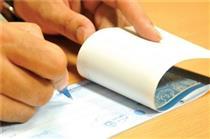 مهلت پاس کردن چکهای تضمینی تا پایان وقت اداری امروز