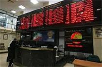 افزایش قیمت در بورس ادامهدار شد