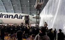 آسمان ایران در انتظار ۲۶۰ هواپیمای جدید