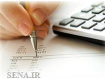 نتایج دو آزمون الکترونیکی بازار سرمایه امروز اعلام میشود