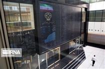 بازارگردانی شرکتهای سیمانی در بورس آغاز شد