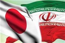 آغاز همکاریهای جایکا با بخش تعاون در ایران