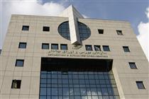 سازمان بورس در جشنواره شهید رجایی برگزیده شد