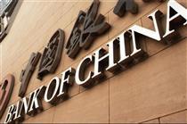 آمادگی بانک چینی برای تامین مالی پروژه های عظیم در ترکیه
