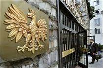 طرح مخفیانه بانک مرکزی لهستان برای حمله به ارزهای رمزنگار