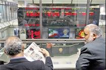 آغاز منفی شاخص بورس در نخستین روز هفته