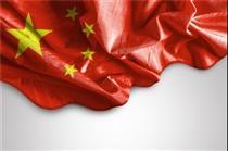 پالایش نفت چین ۷.۷ درصد افزایش یافت