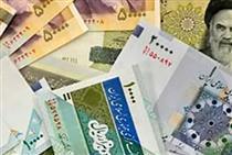 پرداخت بیش از ۳۷هزار میلیارد ریال تسهیلات به طرحهای نیمهتمام