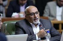 گزینههای شهرداری تهران فردا قطعی میشود