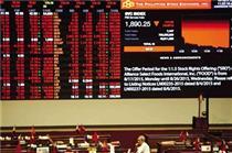 افت سهام آسیایی با احتمال کاهش کمتر نرخ بهره فدرالرزرو
