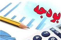 وضعیت بودجه کشور بهتر از سالهای گذشته است