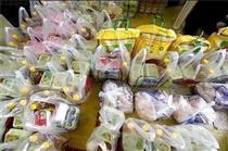 جزئیات پرداخت بسته غذایی ۲۰۰ هزار تومانی به بیمه شدگان و بازنشستگان