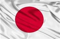 تورم ژاپن به ۰.۷ درصد رسید