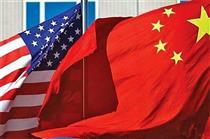 چین برای اولین بار در فهرست ۵۰۰ شرکت برتر جهان از آمریکا جلو زد