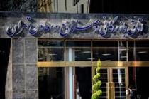 ثبت نام محسن مهرعلیزاده، محمدعلی کریمی، احمد حلت و مسعود حجاریان در انتخابات اتاق تهران