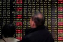 سهام آسیا با گزارش کمتر از انتظار از اقتصاد چین افت کرد