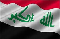 همچنان به خرید گاز از ایران ادامه میدهیم