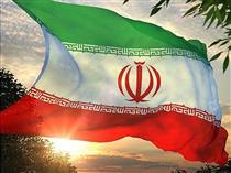 سه کارگروه جدید برای همکاریهای ایران و اوراسیا تشکیل میشود
