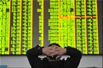 سهام کدام شرکتها در بورس سود بهتری دارد؟