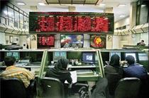تشدید عرضه ها در معاملات بورس تهران