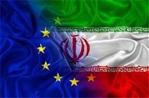اروپا بهره مندی ایران از مزایای برجام را به رسمیت می شناسد