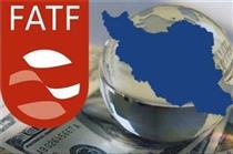 بیانیه کامل FATF در خصوص ایران منتشر شد