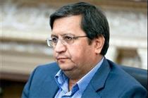 بازگشایی کانال ارزی میان ایران و اروپا