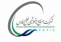 درج اوراق صکوک مرابحه شرکت پتروشیمی صدف خلیج فارس با نمادهای «صدف ۴۰۸» و «صدف ۰۴۸»